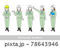 工事現場で働く作業着を着た女性のイラストセット 78643946