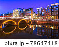 Amsterdam, Netherlands Bridges and Canals 78647418