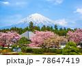 Fujinomiya, Shizuoka, Japan with Mt. Fuji 78647419