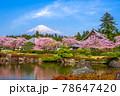 Fujinomiya, Shizuoka, Japan with Mt. Fuji 78647420