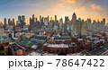 New York, New York, USA Midtown Manhattan Cityscape 78647422