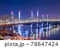 John F. Kennedy Bridge and Abraham Lincoln Bridge crossing the Ohio River into Louisville, Kentucky, USA 78647424