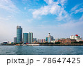 Xiamen, China downtown city skyline. 78647425