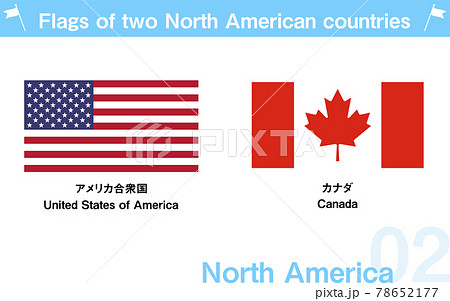 世界の国旗 北米の2か国セット 78652177