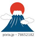 富士山のイラスト 78652182