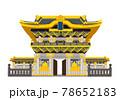 日光東照宮のイラスト 78652183