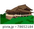 清水寺のイラスト 78652184