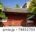 東京大学 赤門 78652703