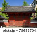 東京大学 赤門 78652704