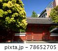 東京大学 赤門 78652705