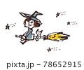 ホウキに乗った魔女と猫 78652915