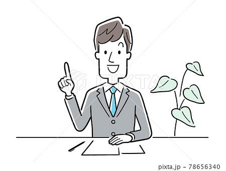 ベクターイラスト素材:受付の若い男性、ビジネスマン 78656340