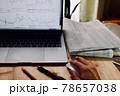 個人のデイトレーダー 78657038