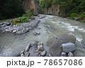 北海道の層雲峡にある大函(柱状節理の断崖) 78657086