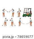 ゴルフをしている男性【スポーツ・水分補給・スイング・ゴルフカート・右利き・左利き】イラスト 78659077