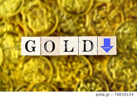 金・ゴールドの価値が下がるイメージ 78659134