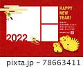 年賀状 2022年 寅年 フォトフレーム 写真3点(赤) 78663411