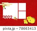 年賀状 2022年 寅年 フォトフレーム 写真3点(赤) 78663413