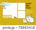 年賀状 2022年 寅年 フォトフレーム 写真3点(金)ホワイトタイガー 78663416
