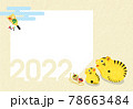 年賀状 2022年 寅年 フォトフレーム(茶) 78663484