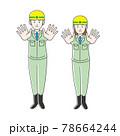 工事現場で立ち入り禁止を警備している男女作業員のイラスト素材 78664244