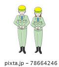 お辞儀をしている工事現場での男女作業員のイラスト素材 78664246