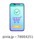 スマートフォンでオンラインショッピをするベクターイラスト(クレカ、クレジットカード 78664251