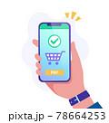 スマートフォンでオンラインショッピをする男性のベクターイラスト(インターネット、人物) 78664253