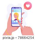 スマートフォンでSNSを見る若い女性のベクターイラスト(いいね、人物、インターネット、アプリ) 78664254