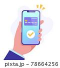 スマートフォンでキャッシュレス決済をする男性のベクターイラスト(支払い、スマホ、人物) 78664256