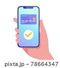 スマートフォンでキャッシュレス決済をする人のベクターイラスト(支払い、スマホ、人物) 78664347