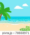 ヤシの木とビーチの背景素材 78668971