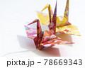 折り鶴 日本の伝統的な折り紙 78669343