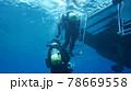 海中を泳ぐダイバーと太陽の光 78669558