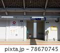 琴電伏石駅 78670745