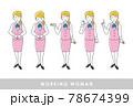 オフィスレディー立ちポーズのイラストセット 78674399
