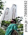 都庁と着物女性 78680692