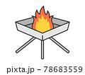 キャンプ用の焚き火台のイラスト 78683559