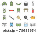 キャンプ用品のアイコンセット 78683954