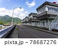 三保ダム(丹沢湖)の風景 78687276