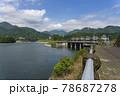 三保ダム(丹沢湖)の風景 78687278