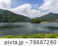 三保ダム(丹沢湖)の風景 78687280