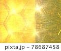 デジタル 基盤 IT テクノロジー 発光 背景 壁紙 78687458