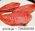 おいしいお肉 78688096