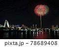 大さん橋から観た横浜開港祭花火打上 78689408