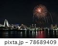 大さん橋から観た横浜開港祭花火打上 78689409