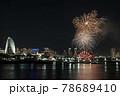 大さん橋から観た横浜開港祭花火打上 78689410
