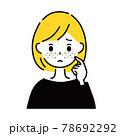 シミ そばかす 女性 78692292