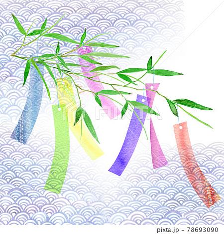 七夕をイメージした笹の葉と短冊の水彩イラスト 背景あり 78693090
