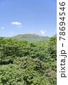 栃木県那須山と森の風景 78694546